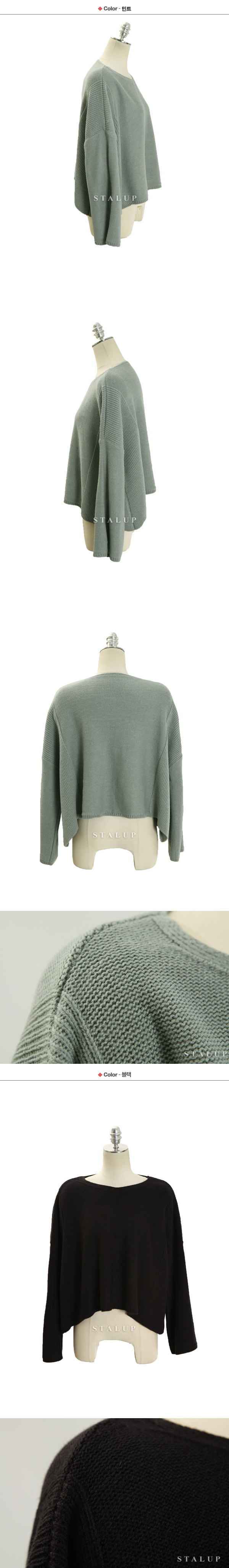 LAN natural knit