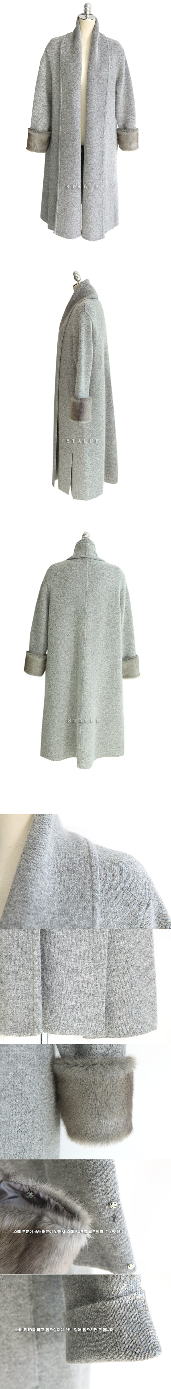 Maxma knit coat