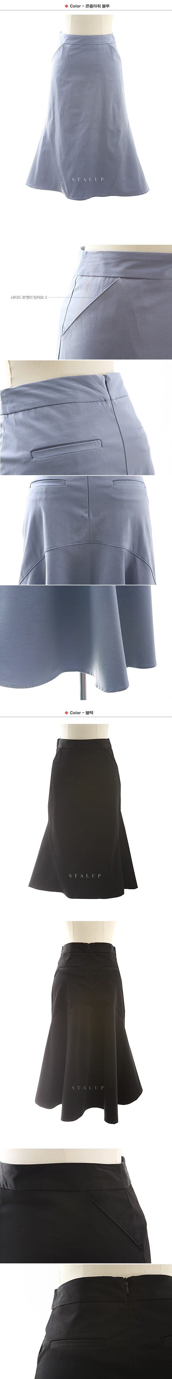 CEL flared skirt