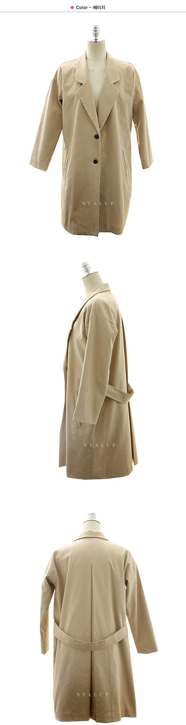CHLO trench coat