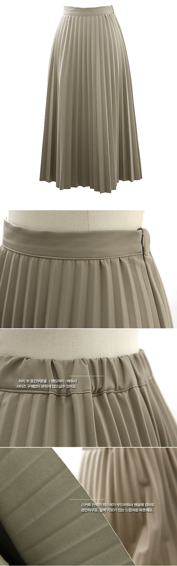 LEBEI pleats skirt